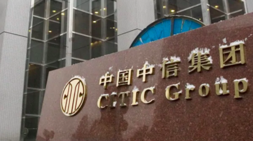 Chinese company CITIC Metal to acquire 19.9 per cent stake in Ivanhoe Mines Ltd.