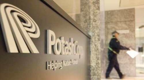PotashCorp, Agrium clear U.S. hurdle, combined company begins trading Jan. 2