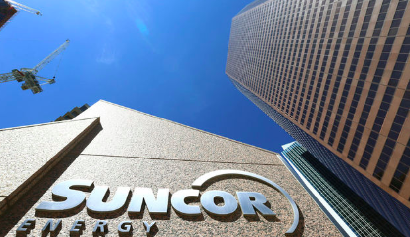 Suncor Energy reports production hits quarterly record in fourth quarter