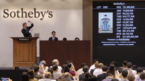 BidFair USA taking Sotheby's private in deal worth $3.7B