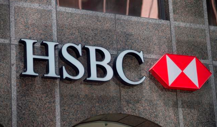 HSBC offers mortgage rate below one per cent